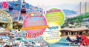 Journey _BUSAN_SUCHEON_YEOSU_16900_1200x630px_300dpi-01